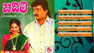 Badili Telugu Movie Full Songs | Jukebox | Raasi, Anandh