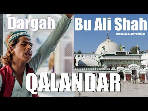 Xxx Mp4 Bu Ali Shah Qalandar Dargah Panipat Heritage Walk Episode 6 3gp Sex