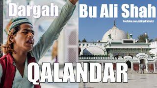 Bu Ali Shah Qalandar Dargah - Panipat Heritage Walk Episode 6