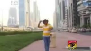 Chakar Baaz Pakistani sariki Move