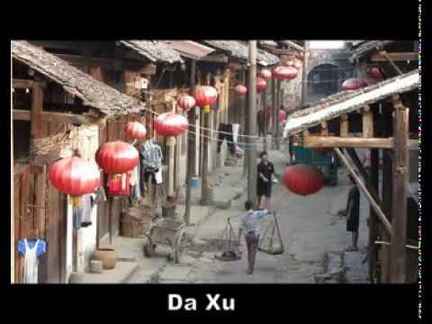 china ancient town tour mp3