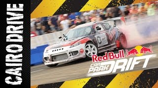 Red Bull Car Park Drift 2015 The Story - Cairo Drive