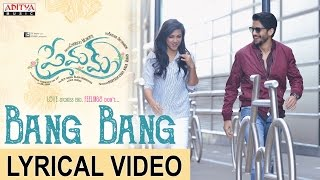 Bang Bang Full Song With Lyrics || Premam Full Songs || NagaChaitanya,SruthiHassan, Madonna, Anupama