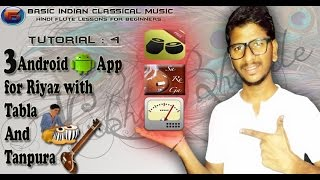 How to Use Android App For Riyaz,Tuning And Rhythm With Tabla And Tanpura (BICM4) In Hindi (Part 1)