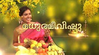 Vishu Special Programme I