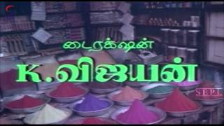 Vandi Chakkaram (1980) Tamil Movie | Part 1 | Sivakumar, Saritha and Silk Smitha