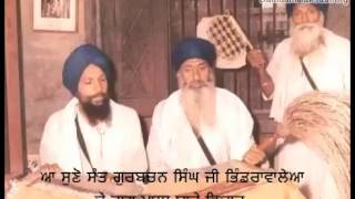 Sri Raag Mala bare vedio de akheer ch AKJ da amolak jhoth bolda hoyea