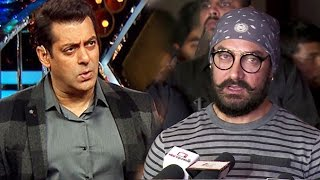 Aamir Khan's SHOCKING Comment On Salman Khan's Bigg Boss 10 Dangal Promotions