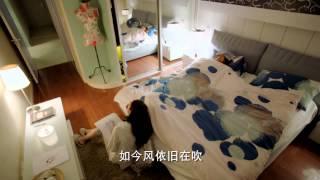 電視劇最佳前男友 My Best Ex-Boyfriend 30 言承旭 江疏影 官方HD