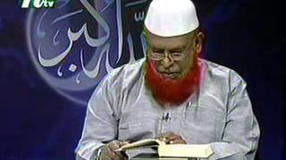 Bangla Islamic Program  question session  Apnar Jiggasha 1