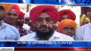 Students announce to remove Karnail Singh Peer Mohammad as AISSF chief
