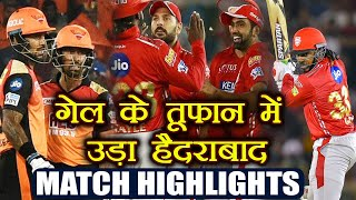 IPL 2018 KXIP vs SRH: Kings XI Punjab beat Sunrisers Hyderabad by 15 runs, Match Highlight  वनइंडिया