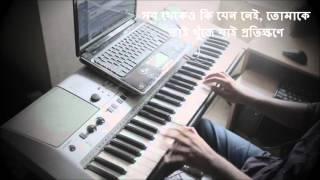 'Prem tumi' Tahsan  Piano Instrumental