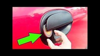 5 طرق لفتح باب أى سيارة بدون مفتاح ؟؟!! ( مجربة و فعالة )