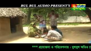 Shouk Kopale Nai / Valo Nei Dukhi lalon / Dukhi Lalon / Bulbul Audio Center