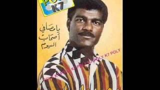 محمد علي  لسمر  غدارة و ماعندك وعد ghadara w ma3andek wa3d