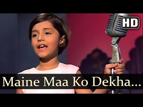 Xxx Mp4 Maine Maa Ko Dekha HD Mastana Songs Vinod Khanna Padmini Lata Mangeshkar 3gp Sex
