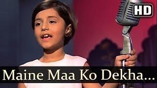 Maine Maa Ko Dekha (HD)   Mastana Songs   Vinod Khanna   Padmini   Lata Mangeshkar