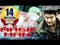 Naani - The Magic Man - Mahesh Baabu, Amisha Patel | Dubbed Hindi Movies 2015 Full Movie
