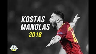 Kostas Manolas ● The Greek Wall ● Crazy Defensive Skills ● 2017/18 - HD