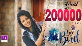 Free Bird | മനസ്സിൽ മായാതെ നിൻ കൊലുസിൻ ചിരി | malayalam musical album
