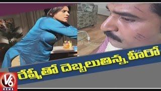 Jabardasth Anchor Rashmi Gautam Attacks Rajeev Kanakala || Tollywood Gossips || V6 News