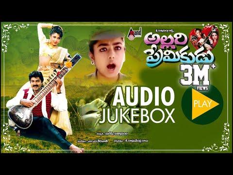 Allari Primikudu | Full Songs JukeBox | Jagapathi Babu, Soundarya | Telugu Old Songs