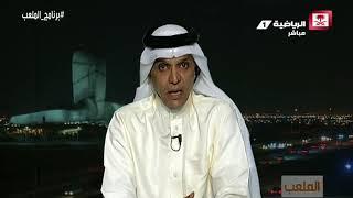 حمد الدبيخي - ناصر الشمراني البديل الوحيد لمحمد السهلاوي في المنتخب #برنامج_الملعب