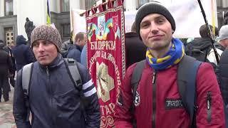 На Украине травят людей и пчёл... Акция Протеста Пчеловодов в Киеве.
