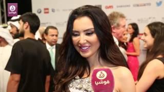 فوشيا ترصد إطلالات النجمات في افتتاح دبي السينمائي