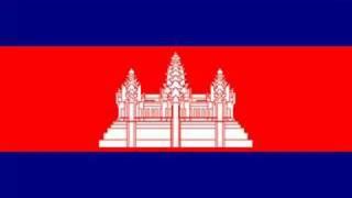 Mp Royale - Khmer beat