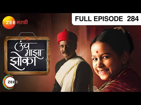 Uncha Maza Zoka - Watch Full Episode 284 of 28th January 2013
