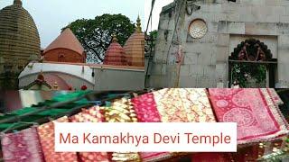 माँ कामख्या देवी मंदिर ,गोहाटी,Maa Kamakhya Devi Temple view, Gohati