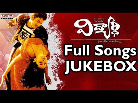 Xxx Mp4 Vidhyardhi Telugu Movie Songs Jukebox II Ramesh Adithi Agarwal 3gp Sex