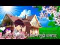 Sona Chandi Kya Karenge Pyaar Mein   Whatsapp stetus video