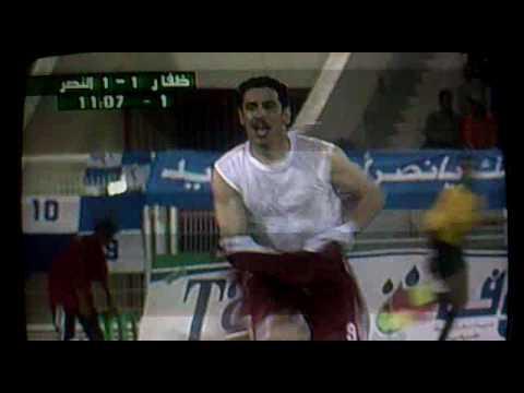 هدف علي مروي الذهبي مع نادي ظفار على النصر 1999م