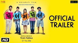 Polam Pol | Official Trailer | Jimmit Trivedi, Ojas Rawal, Jinal Belani, Prem Gadhvi, Jayesh More