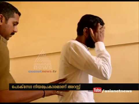Xxx Mp4 Madrasa Teacher Arrested For Forcing Student Into Unnatural Sex In Kannur 3gp Sex