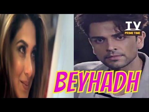 Xxx Mp4 Maya Ne Kiya Apne Ex Bf Samay Ko Shoot Beyhadh टीवी प्राइम टाइम हिन्दी 3gp Sex