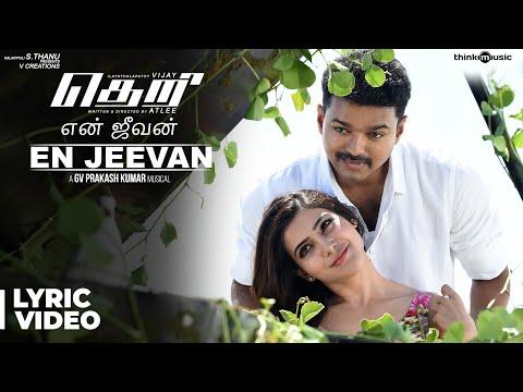 Xxx Mp4 En Jeevan Song With Lyrics Theri Vijay Samantha Amy Jackson Atlee G V Prakash Kumar 3gp Sex