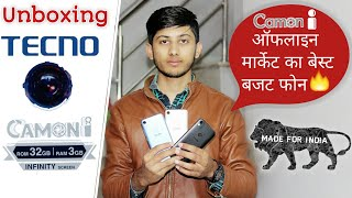 Tecno Camon i Unboxing & Hands on Review in हिंदी