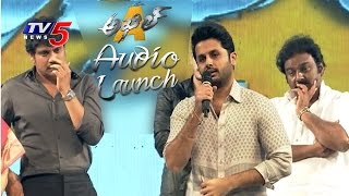 Nithin Speech at Akhil Audio Launch | Akhil Akkineni | Sayesha Saigal | TV5 News