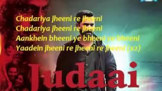 Judaai Chadariya jheeni re jheeni   Badlapur 2015   Lyrics Full Hindi Song   YouTubevia torchbrowser