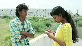 KONAM - Tamil Short Film 2016 based on Womens issues.