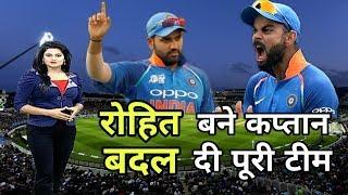 वर्ल्डकप के बाद वेस्टइंडीज दौरे में, रोहित बने नये कप्तान, धोनी और कोहली समेत ये खिलाड़ी बाहर