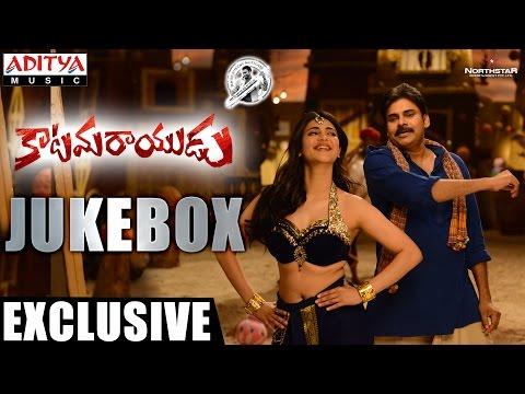 Xxx Mp4 Katamarayudu Telugu Movie FullSongs Jukebox Katamarayudu PawanKalyan Shruti Haasan Anup 3gp Sex