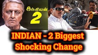 INDIAN - 2 Shocking Biggest Change | India 2 | Kamal Haasan | Shankar | Anirudh | Tamil Cinema