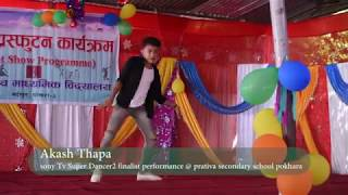 Akash Thapa Reality Show Super Dance 2 Finalist Performance in Pokhara