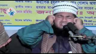 bangladesh Musjider Azan mashallah