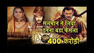 201 Interesting Facts | Tanaji- The Unsung Warrior | Ajay Devgan | Saif Ali Khan | Salman Khan |